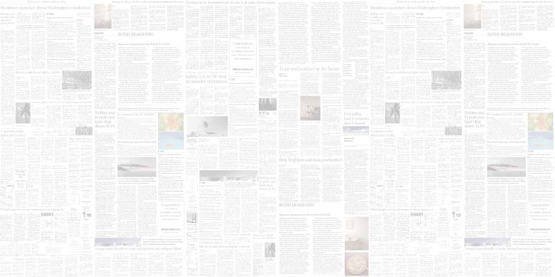 Ka 0024 News Paper かべいろのデザイン かべいろ Com おしゃれ壁紙リフォーム貼り替え インクジェット壁紙のかべいろ Com