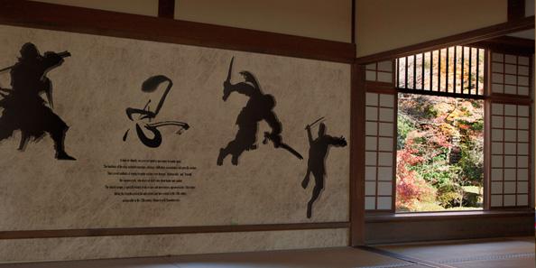 ninjano kabegami