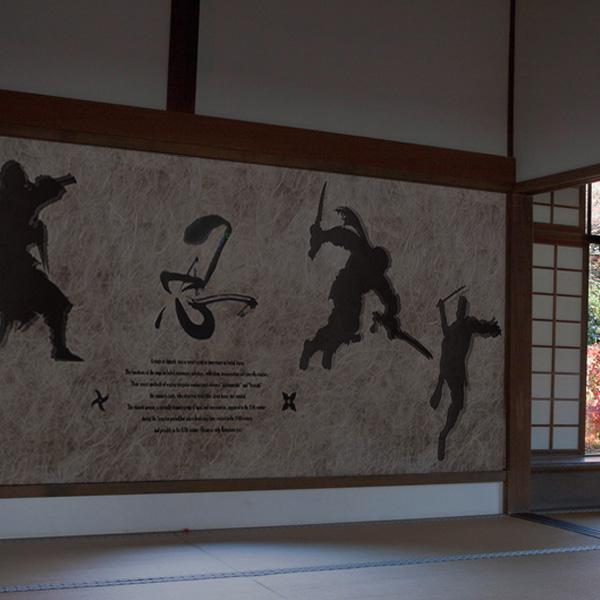 忍者 壁紙 忍者柄 ninja interior