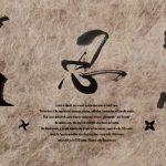 忍者の壁紙
