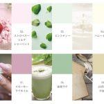 【100色クロス】シャーベット・スモーキー系