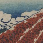 KJ-0139 冨嶽三十六景 山下白雨【世界の名画】