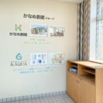 かなめ創建 浜松本社(静岡県)