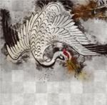 鶴亀白 市松